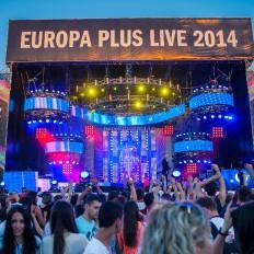 EUROPA PLUS LIVE - 2014 - фото - ЕМГ